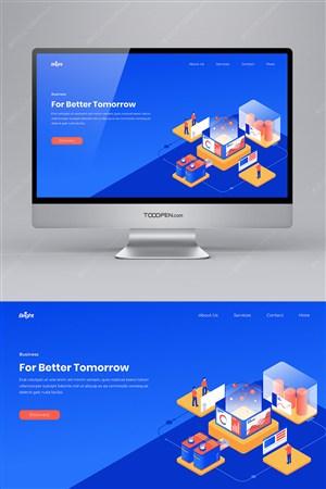 为了更好的明天2d高科技插画网页模板