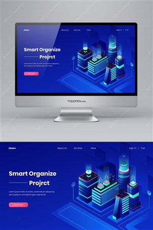 2d高科技智能版面插画网页模板