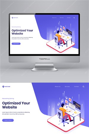 2d高科技插画网页网站模板