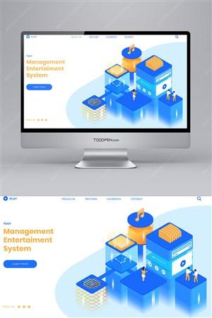 2d高科技娱乐系统管理插画网站网页模板