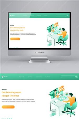 2d高科技插画网页网站素材ai模板