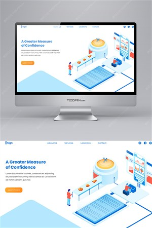 2d高科技智能插画网页网站ai模板