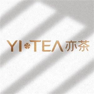 奶茶店logo样机