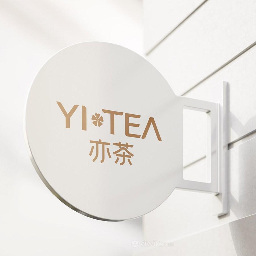 奶茶店VI店招贴图样机