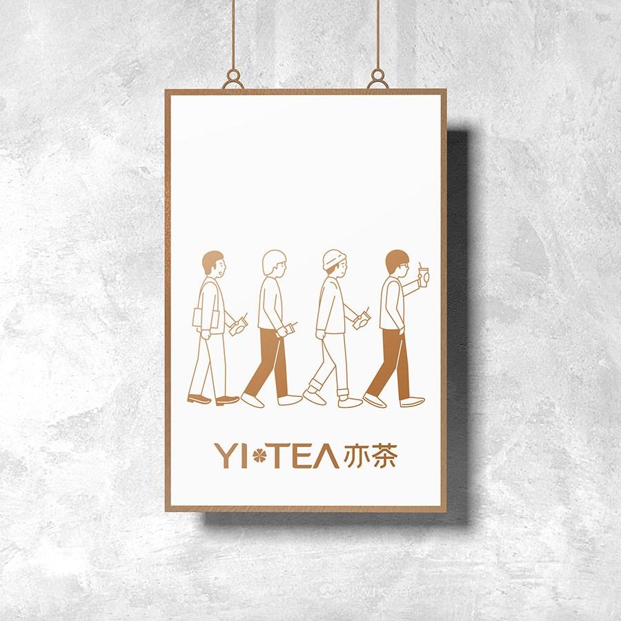 奶茶店VI海报贴图样机