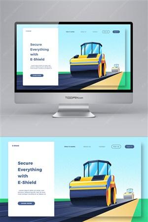 户外风景机械公司网页插画网页网站模板