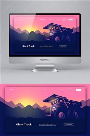 高清户外风景插画网页网站模板