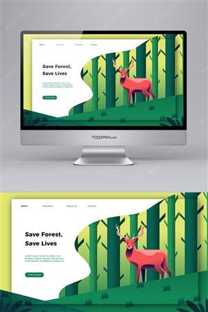 户外风景扁平化手绘插画网页网站模板