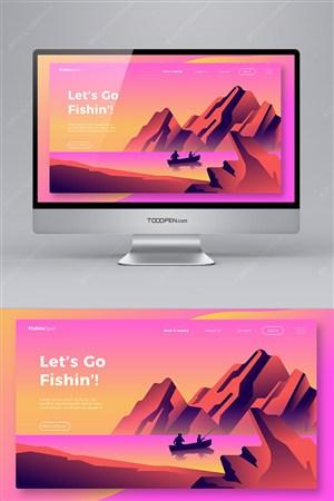 户外山河风景插画网页网站模板