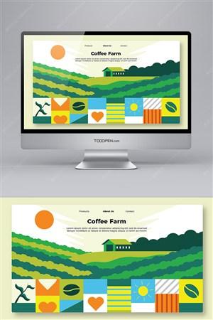 户外风景咖啡庄园插画网网站模板