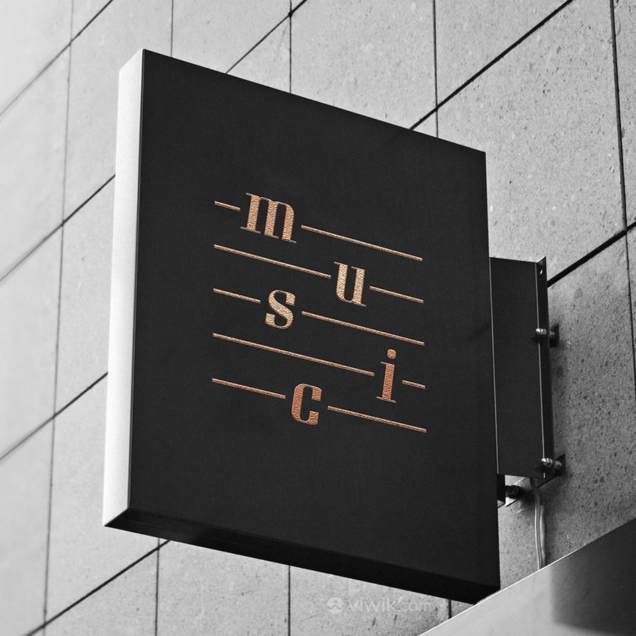 音乐品牌全套VI店招贴图样机