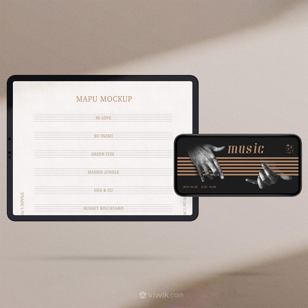音乐品牌全套VI手机平板贴图样机