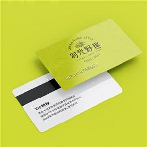 中式餐厅vi会员卡贴图样机