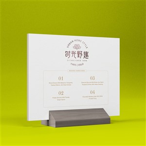 中式餐厅vi餐牌贴图样机