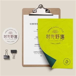 中式餐厅vi夹板宣传单杯垫贴图样机
