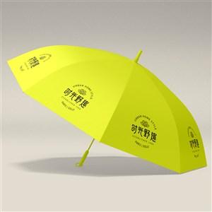 中式餐厅VI伞贴图样机