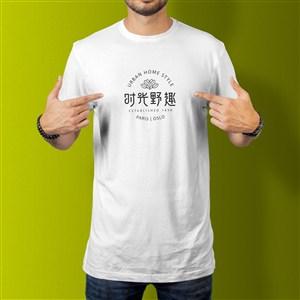 中式餐厅VI文化衫T恤贴图样机