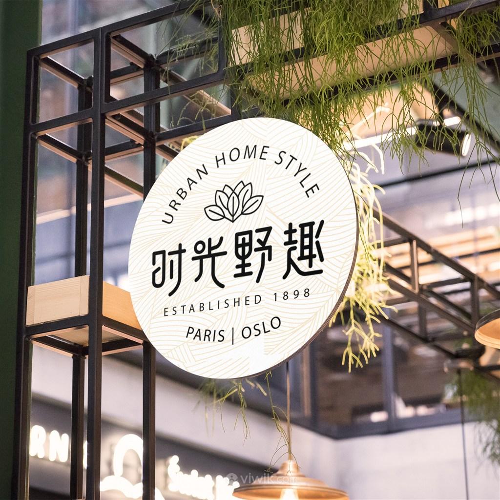 中式餐厅vi店招门头贴图样机