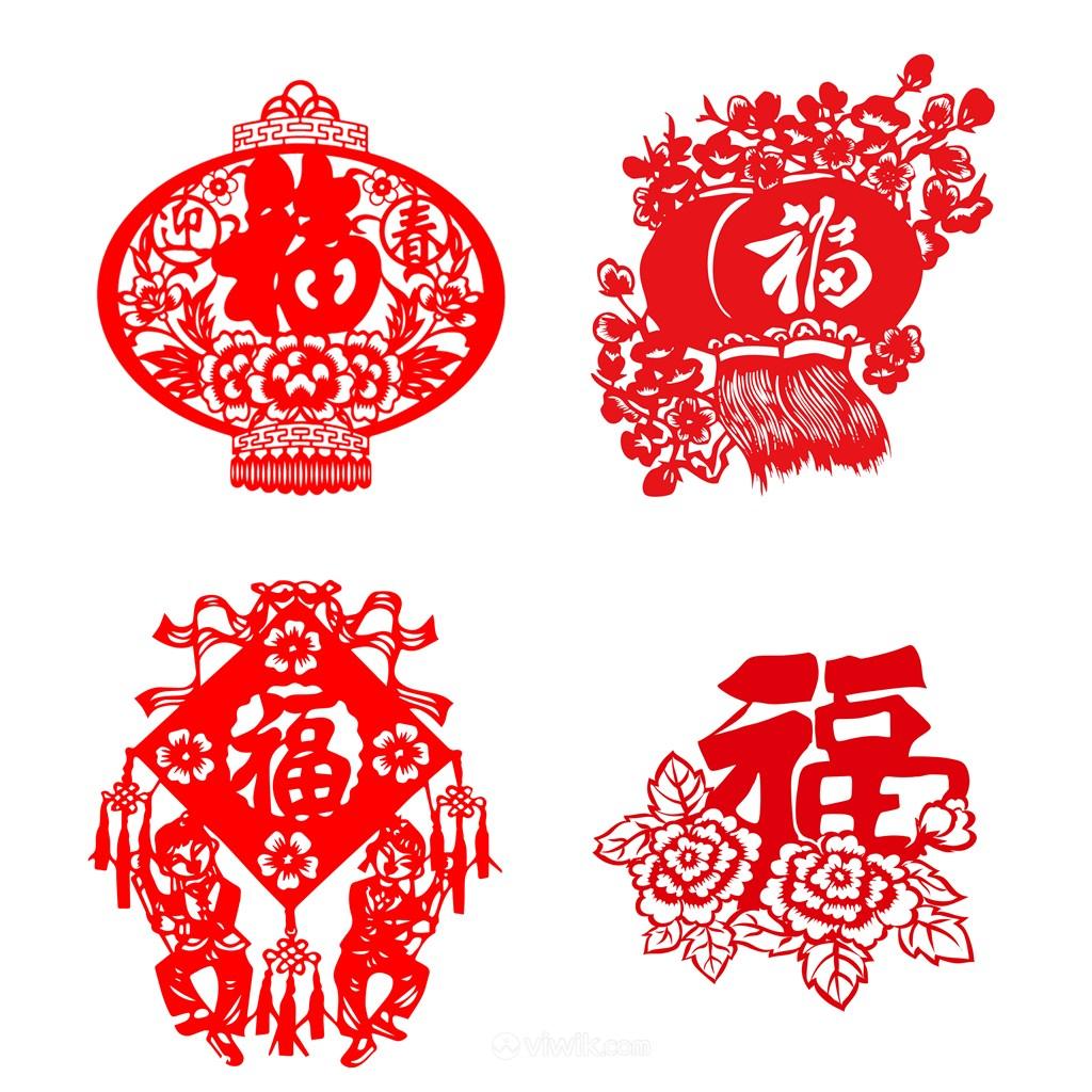 剪纸花纹福字图片PNG素材