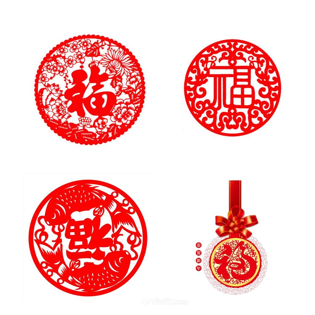 红色剪纸福字中国福PNG图片