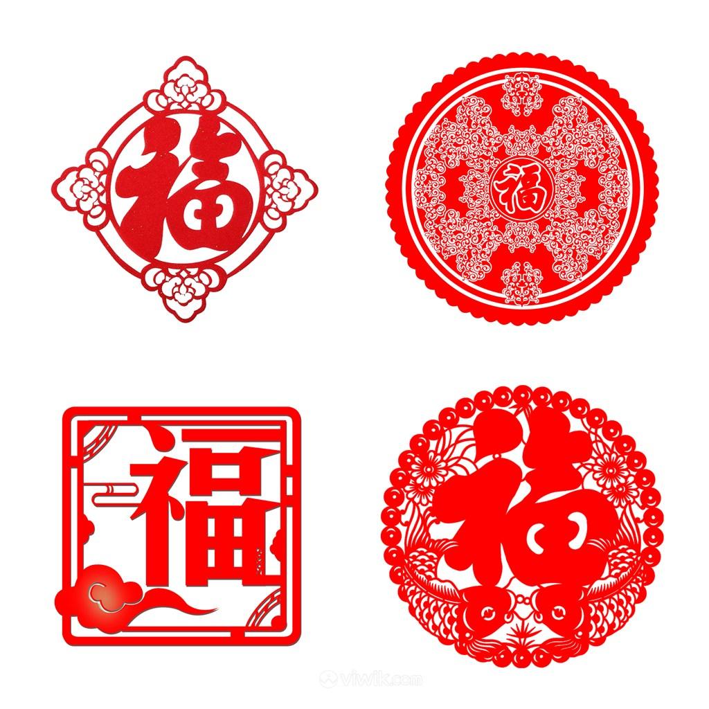 红色喜庆剪纸福字PNG图片素材